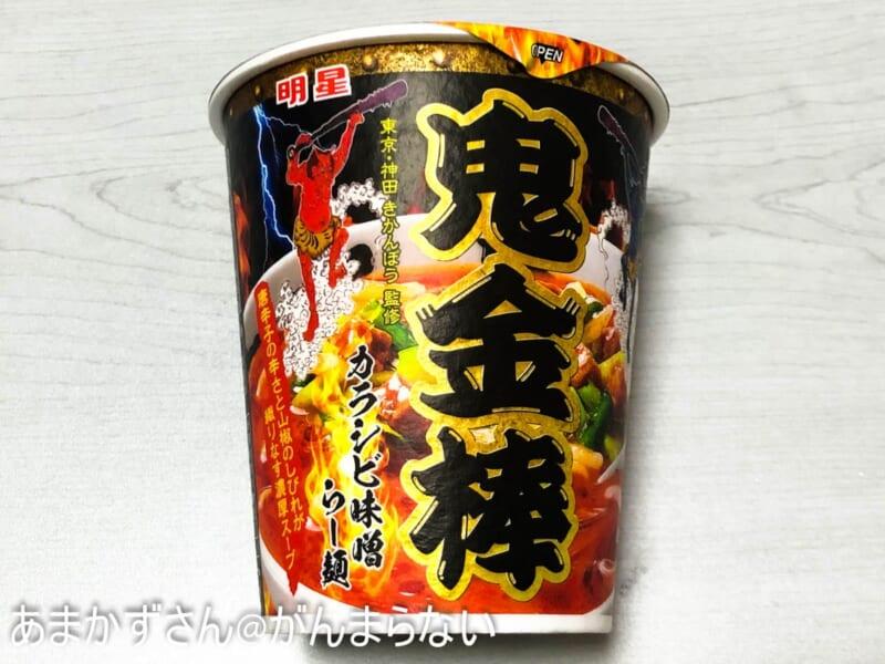 鬼金棒監修 カラシビ味噌らー麺のパッケージ