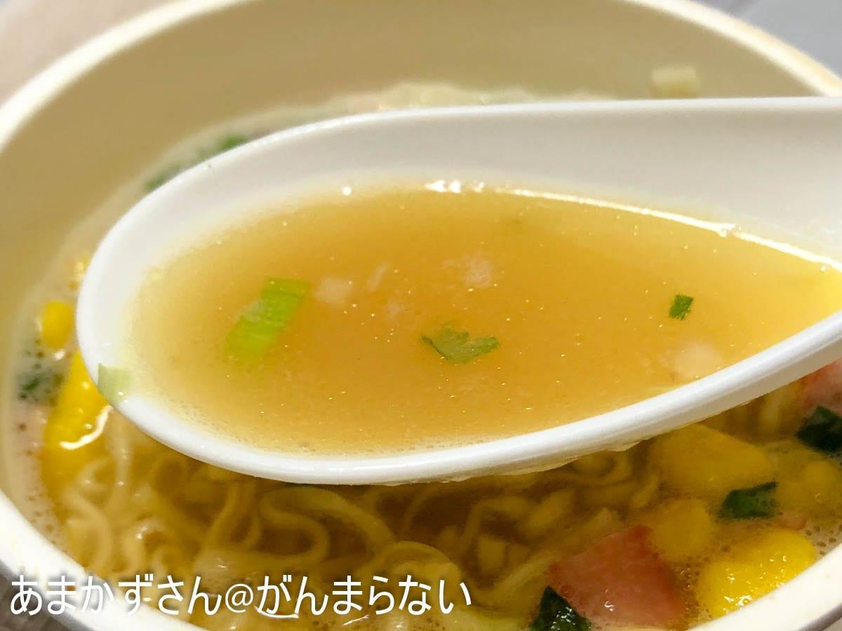 スープをいただきます。