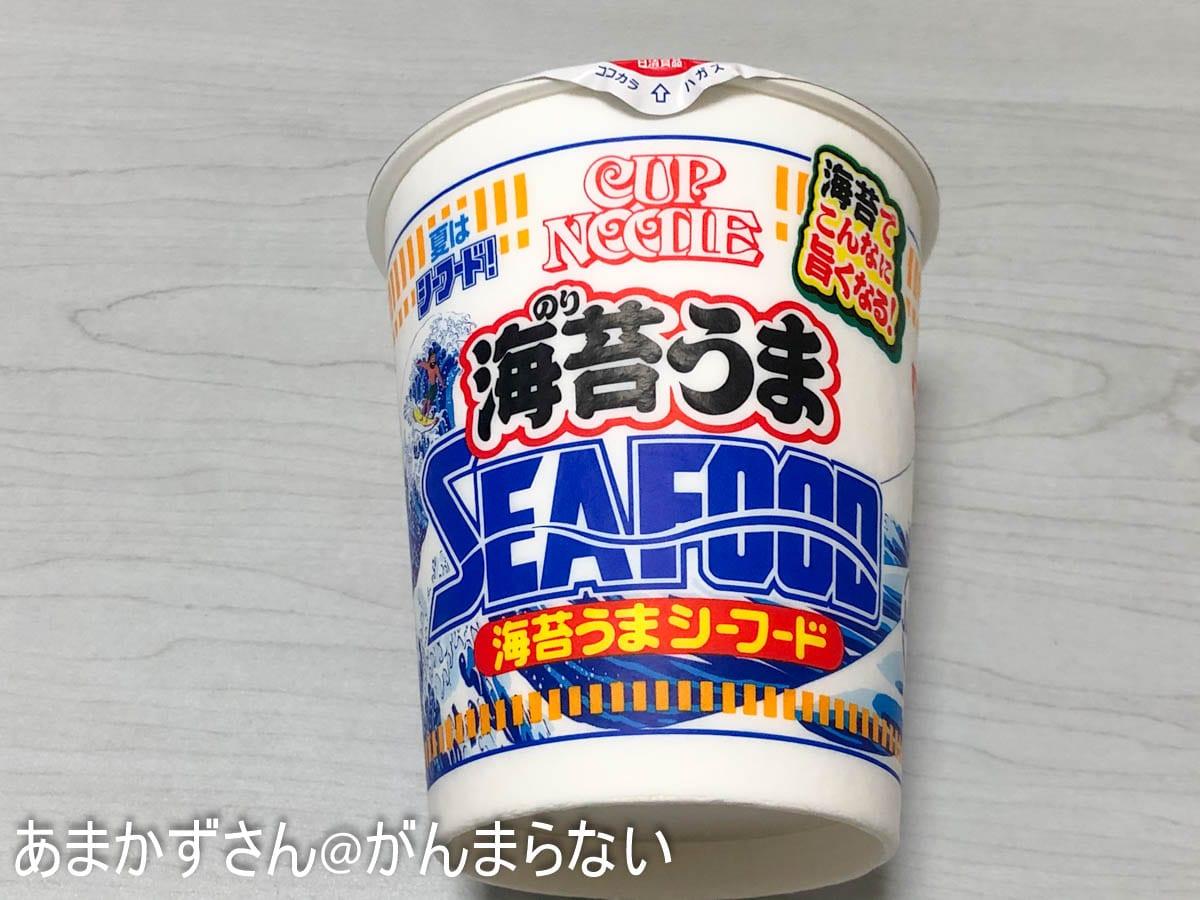 カップヌードル 海苔うまシーフード ビッグのパッケージ