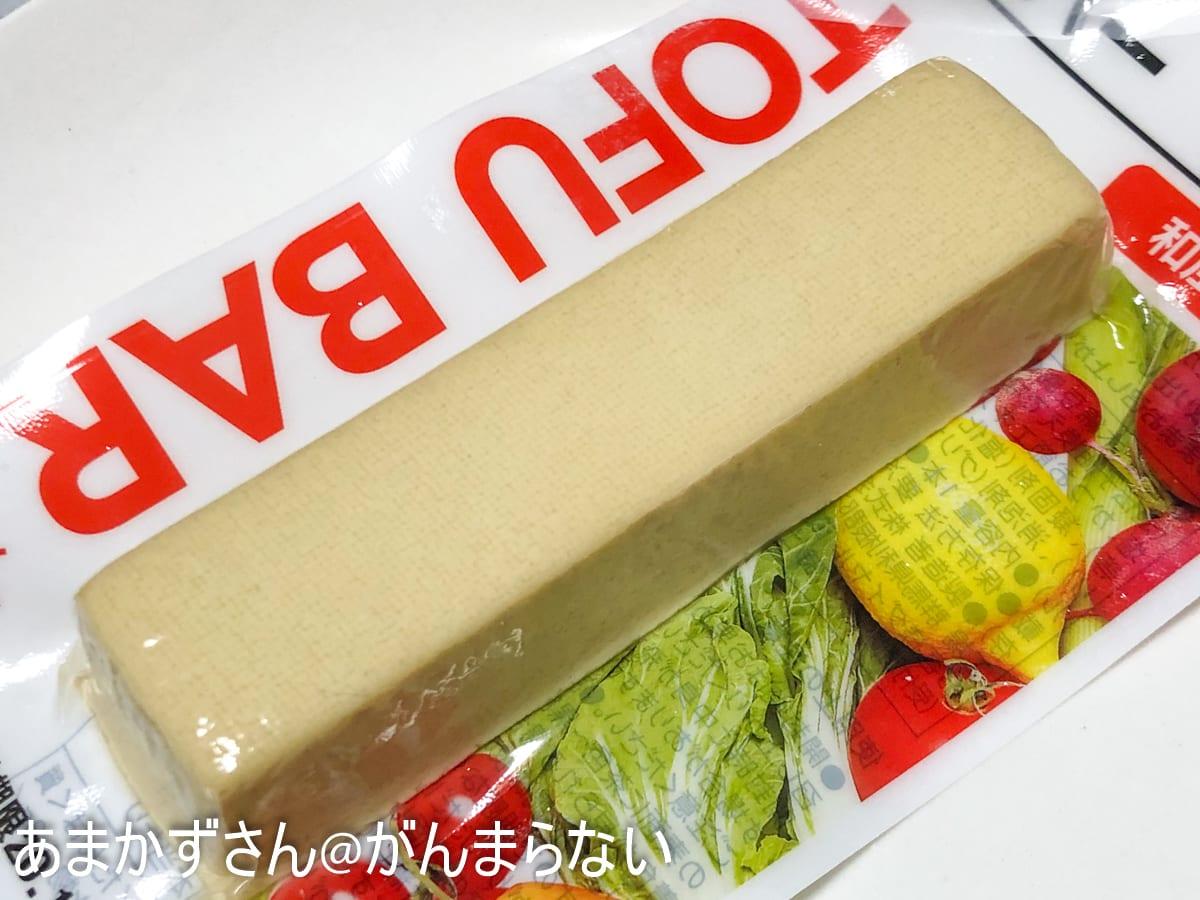 豆腐バーの感想